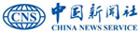 中國新聞社.jpg