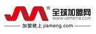 全球加盟網logo [轉換]-01.jpg